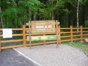 dun-a-ri